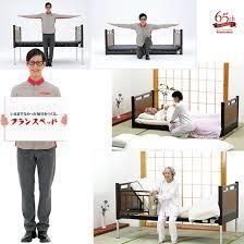 超低床リクライニングベッド フロアーベッド